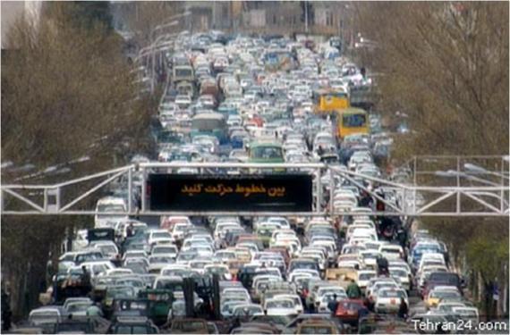 Solo en Tehéran!!! (Y no han visto la Calzada Ignacio Zaragoza a las 7:30 am)